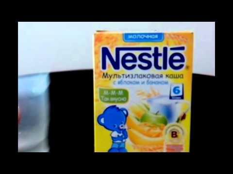 Nestle Каша молочная Мультизлаковая с яблоком и бананом, 250 г