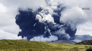 阿蘇山が噴火、噴煙が上空3500Mまで 警戒レベルを3に引き上げ
