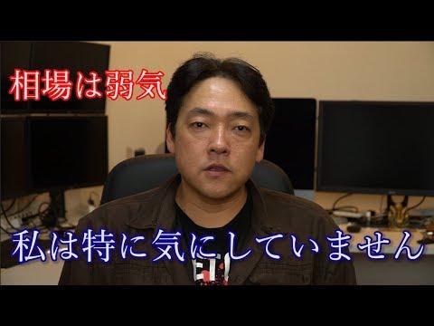 """仮想通貨"" (KizasiRanking)"