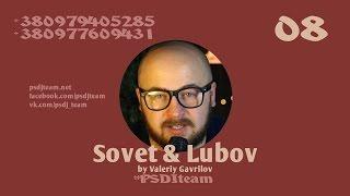 PSDJteam Ведущий Валерий Гаврилов 08 (p48)