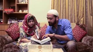 Ahsan Ul Kalam E Quran Teacher Kay Saath   Ab Har Umer Hisay Mei Quran Ko Seekhna Hua Aasan