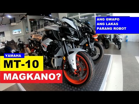 New Yamaha MT-10 | Price Specs Review