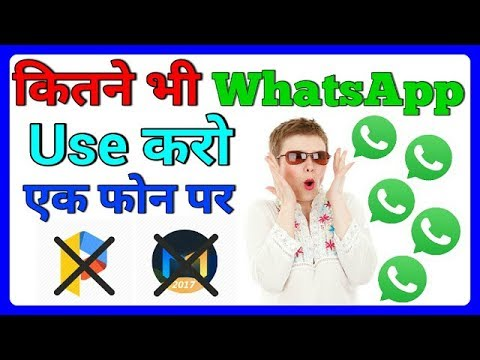 How To Use Multi Whatsapp/Facebook Account In One Android Phone Whatsapp  Tricks 2017|MoChat CloneApp