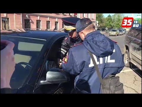 видео: 21 нарушитель выявлен в ходе рейда по «тонировке» в Вологде