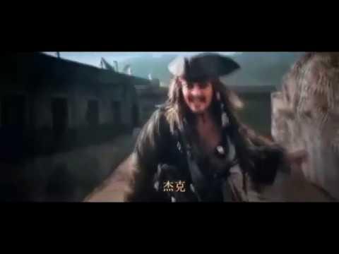 Pirates of the Caribbean: Dead Men Tell No Tales JAVIER BARDEM SCENE