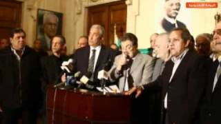 بيان ائتلاف قوى المعارضة بالتفاوض مع عمر سليمان.flv