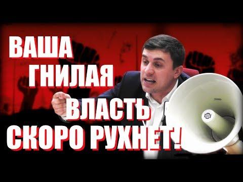 Депутаты Бондаренко и