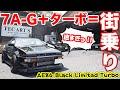 """衝撃映像!?テックアート鎌田さんのハチロクがジャジャ馬すぎる!! Like a raging bull! Kamata Yoshinori's """"Black Limited Turbo"""" AE86!"""
