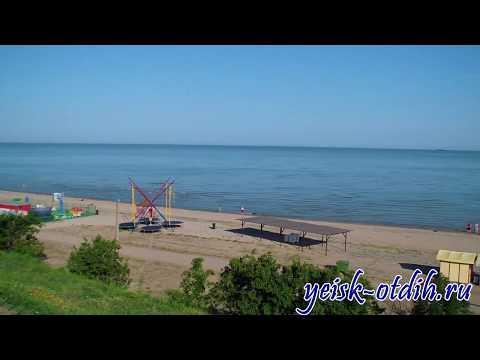 Ейск!  Район пляжа Каменка!  Обзор для туристов!