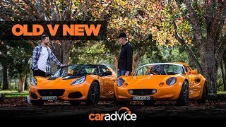 Lotus Elise old v new Series 1 and Series 3