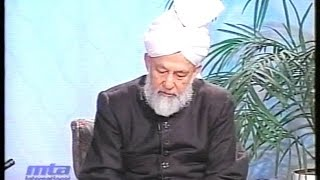 Urdu Tarjamatul Quran Class #276 Al-Waqi`ah 76-97, Al-Hadid 1-6