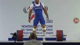 Клоков Дмитрий - Толчок 215 кг. Чемпионат России 2013.