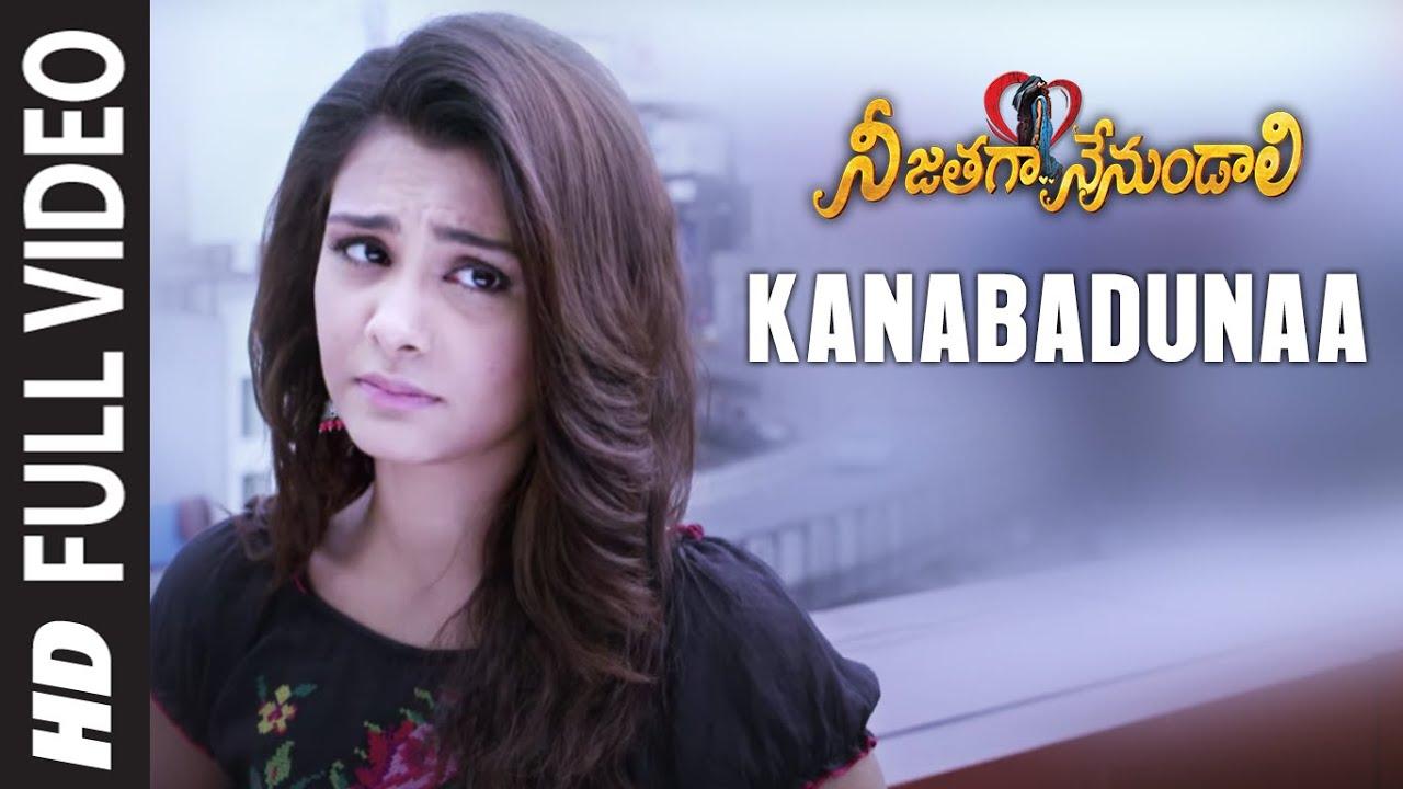 Full Video: Kanabadunaa    Telugu Nee Jathaga Nenundaali Film  Sachin Joshi, Nazia H   Jeet Gangulli