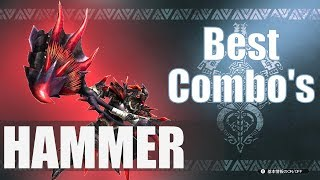 Monster Hunter World [MHW] - The BEST Hammer Combos (Guide)