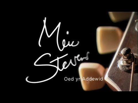 Meic Stevens: Oed Yr Addewid