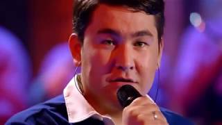 Азамат Мусагалиев - Что ты ноешь