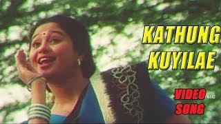 Kathung kuyilae | Video song | Sadhana Sargam | Kizhakkum Merkkum | Devayani