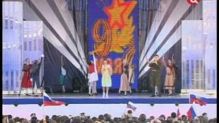 Юлия Савичева - Огонёк (Концерт на Поклонной горе 2010)