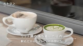 詳しくはこちら→https://letronc-m.com/10594?ref=yt ーーー おでかけ動...