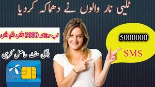 Telenor Free Sms Code 2018 || Unlimited Sms On Telenor || Telenor Free Sms Package