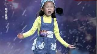 """超可爱""""忐忑妹"""" 潘玥琳 中國達人秀唱忐忑 表情笑死!"""