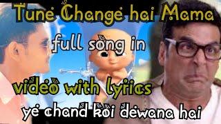Tune change hai Mama    ye chand koi diwana hai    music change    remake hindi song    Rajju