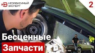 ОЛИВКА СДЕЛАЕТ МИР ЯРЧЕ!!!