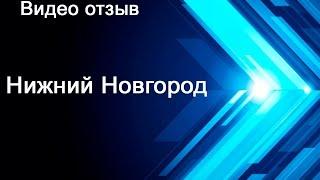 видео Светодиодное освещение Нижний Новгород. LED светильники: для дома, трековые, офисные