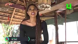Eazzy on #ATUU with Abeiku Santana