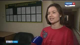 Студенти-волонтери ЗабГУ допомагають пенсіонерам налаштувати цифрове телебачення