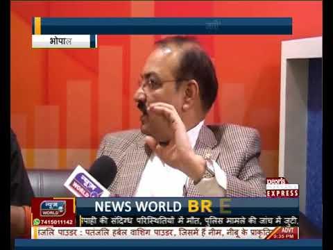 NEWSWORLD, Central Bank of India_Zonal Head_Ajay Vyas....With Rajesh Saxena......