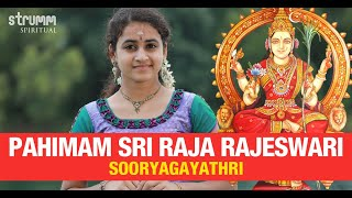 Pahimam Sri Raja Rajeswari I Sooryagayathri I Maha Vaidyanatha Iyer
