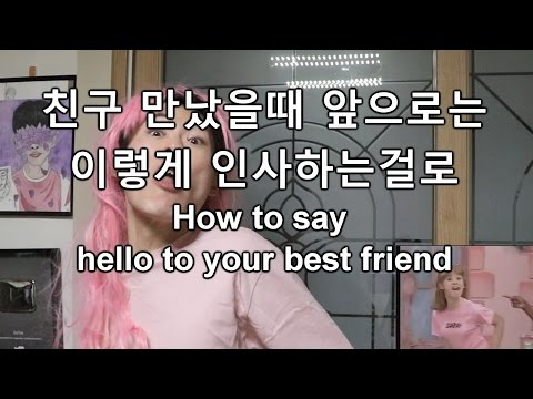 How to say hello to your friends 친구랑 신나게 인사하는법 [GoToe PARODY]