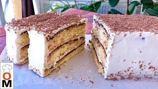 Швейцарский Торт - Один из Самых Вкусных Тортов в Моей Жизни