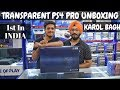 PS4 PRO 500 MILLION LIMITED EDITION UNBOXING, SETUP FROM KAROL BAGH IN INDIA.