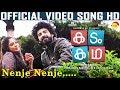 Nenje Nenje Official Video Song HD | Film Kadam Kadha | Roshan Mathew | Veena Nandhakumar
