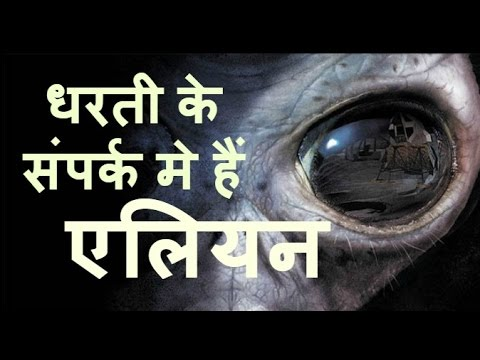 Alien moon base and aliens on earth in area 51 [ Hindi ]
