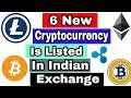 New Cryptocurrency Listed In Indian Exchange || Buy Multiple Cryptocurrency With Indian Rupees ||