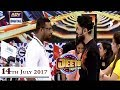 Jeeto Pakistan 14th July 2017 ARY Digital show