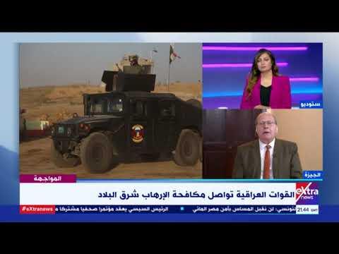 المواجهة | عبد الحليم قنديل: هذه هي الطريقة الوحيدة لإعادة بناء الدولة العراقية