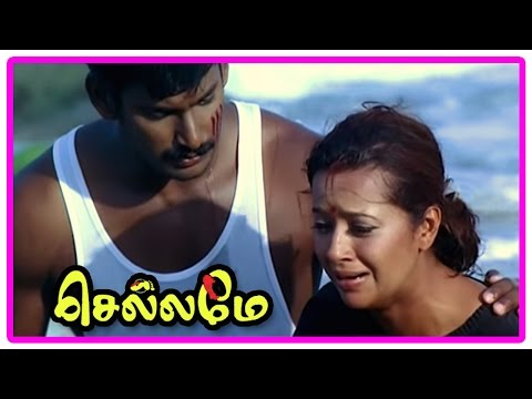 Chellame movie climax | Bharath Expire | Vishal and Reema Sen unite | End Credits