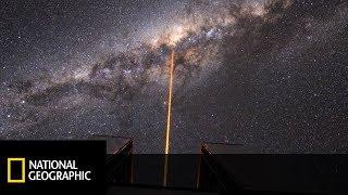 To miejsce pozwala na odkrywanie kosmosu z ziemi! [Sprawa dla explorera]