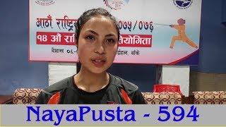 NayaPusta - 594