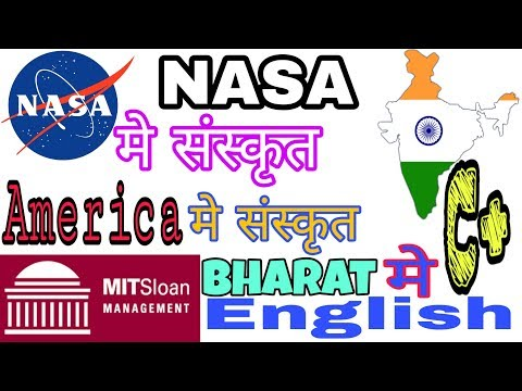 What does NASA thing about sanskrit    Why sanskrit is best language for computer