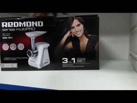 мясорубка Redmond RMG-1211