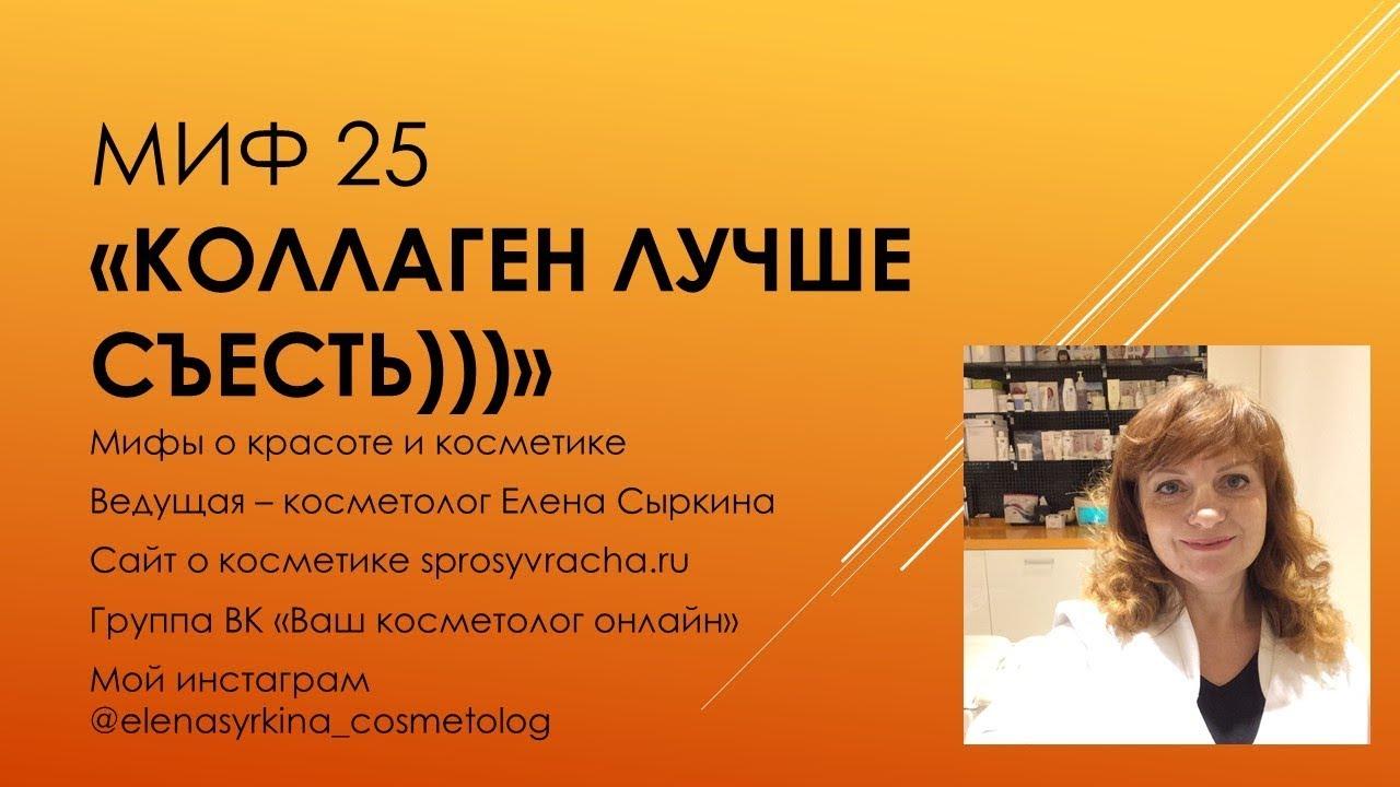Коллаген и Гиалуроновая Кислота ❂ Продукция NeoCell на IHERB.COM .