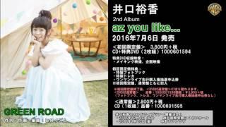 2016年7月6日発売 井口裕香 2nd アルバム「az you like...」収録曲「GRE...