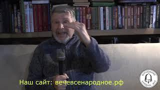 Георгий Сидоров  Основные задачи движения  План действий на ближайшее будущее