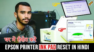 epson ink pad reset in hindi /…