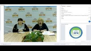 Прямая трансляция Института развития образования Республики Башкортостан